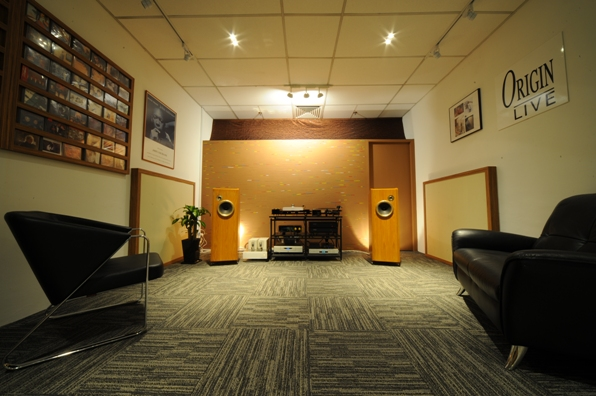 Modular Audio showroom, spacious yet cozy