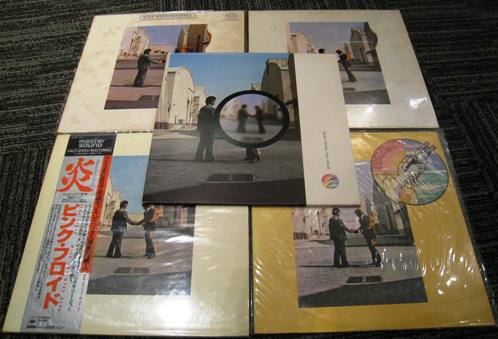 Pink Floyd WYWH lp (front)
