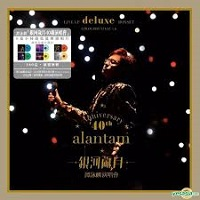 lp Alan Tam 40th Anniversary